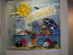 Sun Safety by Poplar Creek Public Library District
