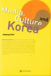 Media, culture, and Korea