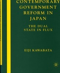 Contemporary Government Reform in Japan: The Dual State in Flux
