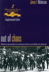 Out of Chaos: Reflections of a University President and His Contemporaries on Vietnam-Era Unrest in Mankato and Its Relevance Today